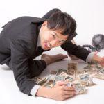 正社員で時給1000円が納得できますか?